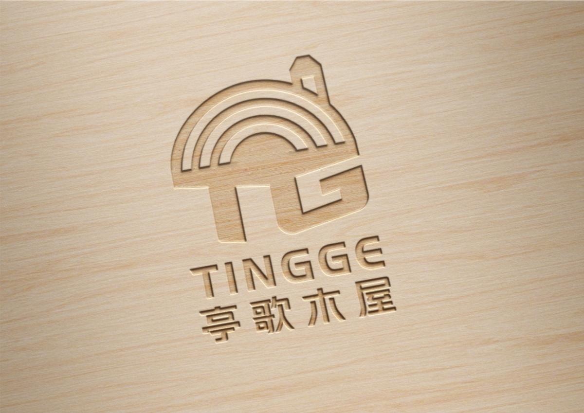 亭歌木屋品牌形象升级设计