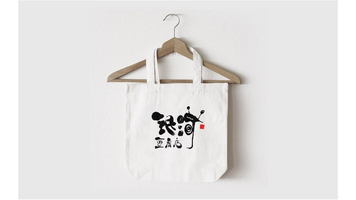 银河豆腐店LOGO设计