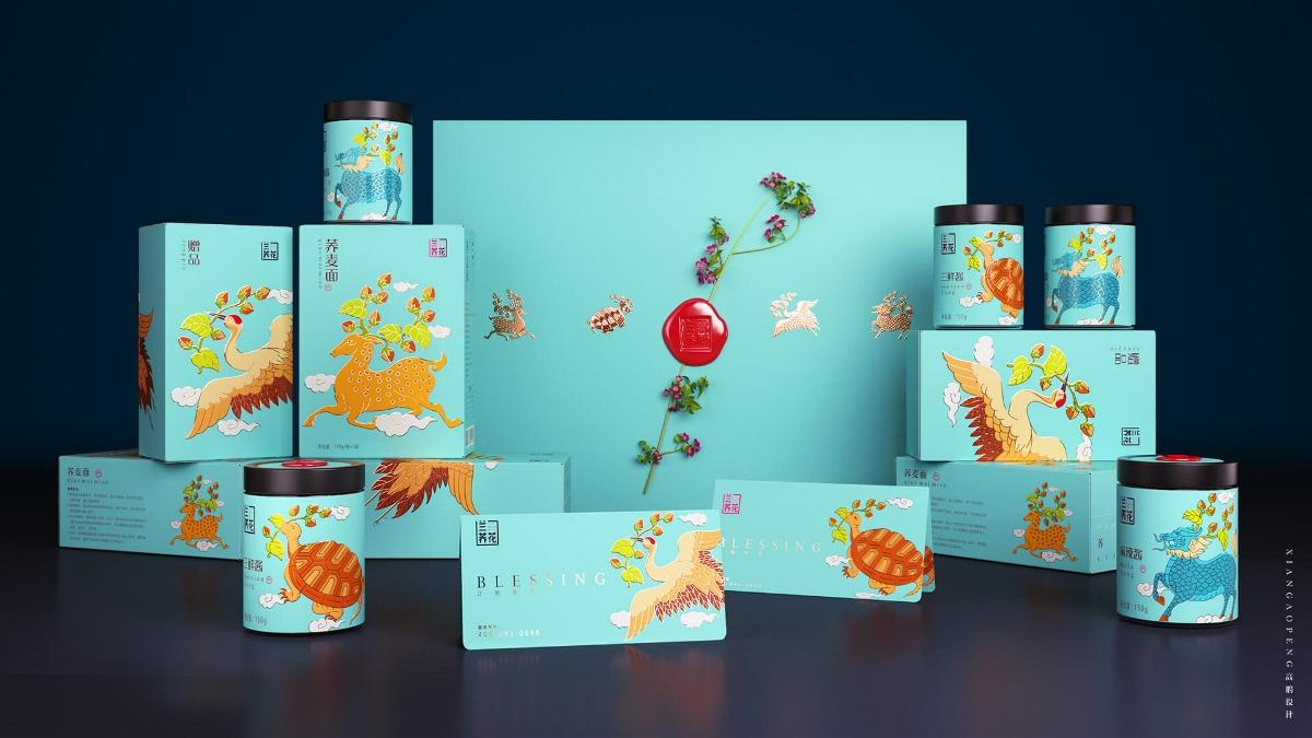 限量版食品保健品包装设计