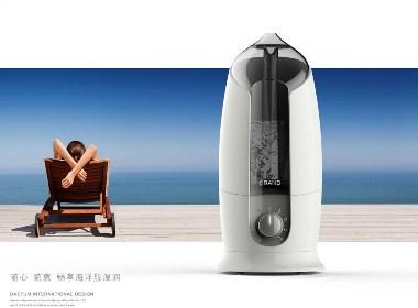加湿器外观设计,专业的产品设计公司,德腾工业设计
