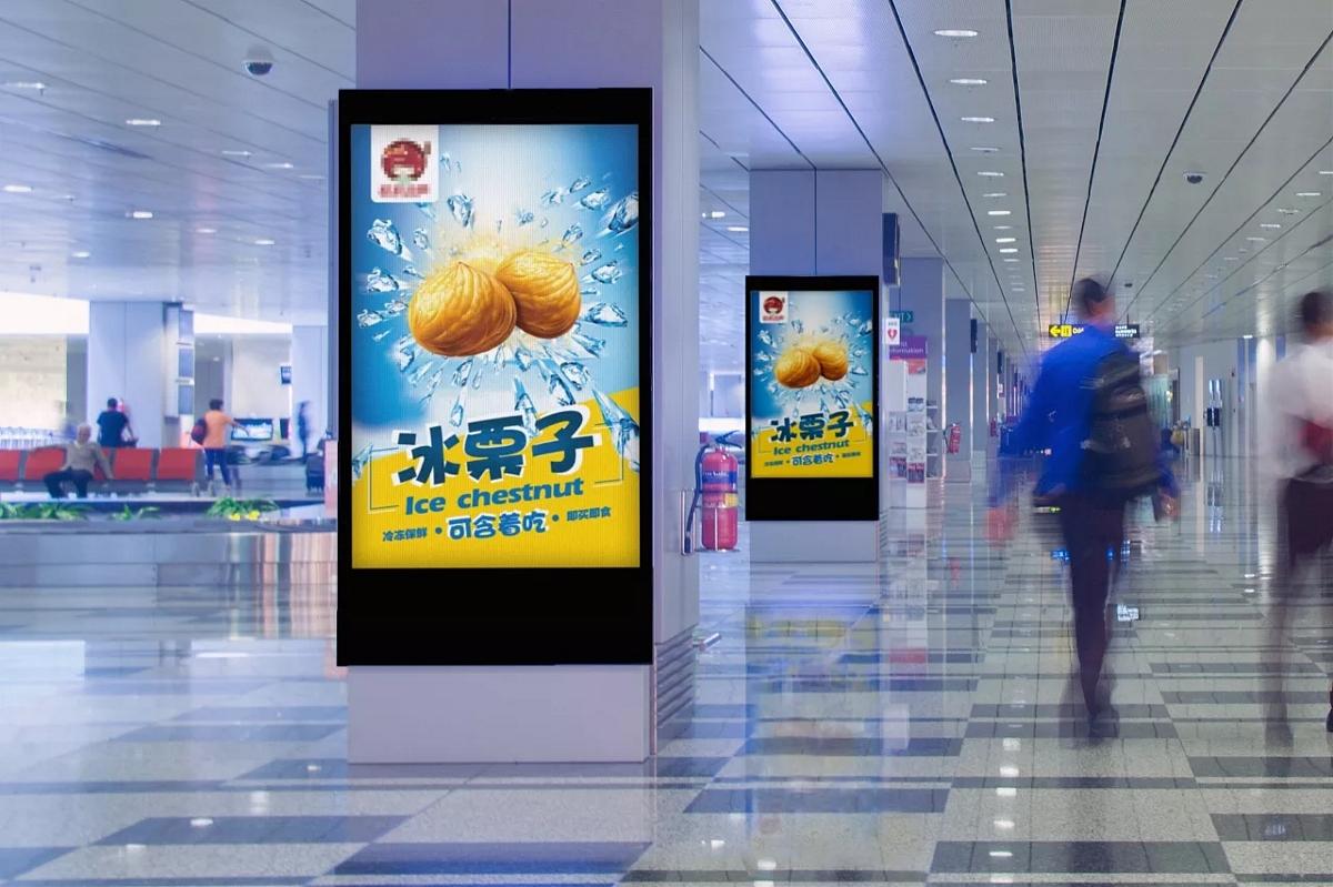 食品宣传海报设计