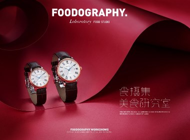 FIYTA 飞亚达手表拍摄+产品精修 FOODOGRAPHY