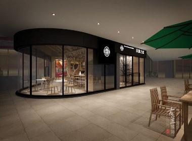 成都咖啡馆设计赏析:成都百源之家咖啡馆|古兰作品