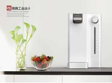 德腾工业设计提供专业的家电外观设计服务,饮水机设计