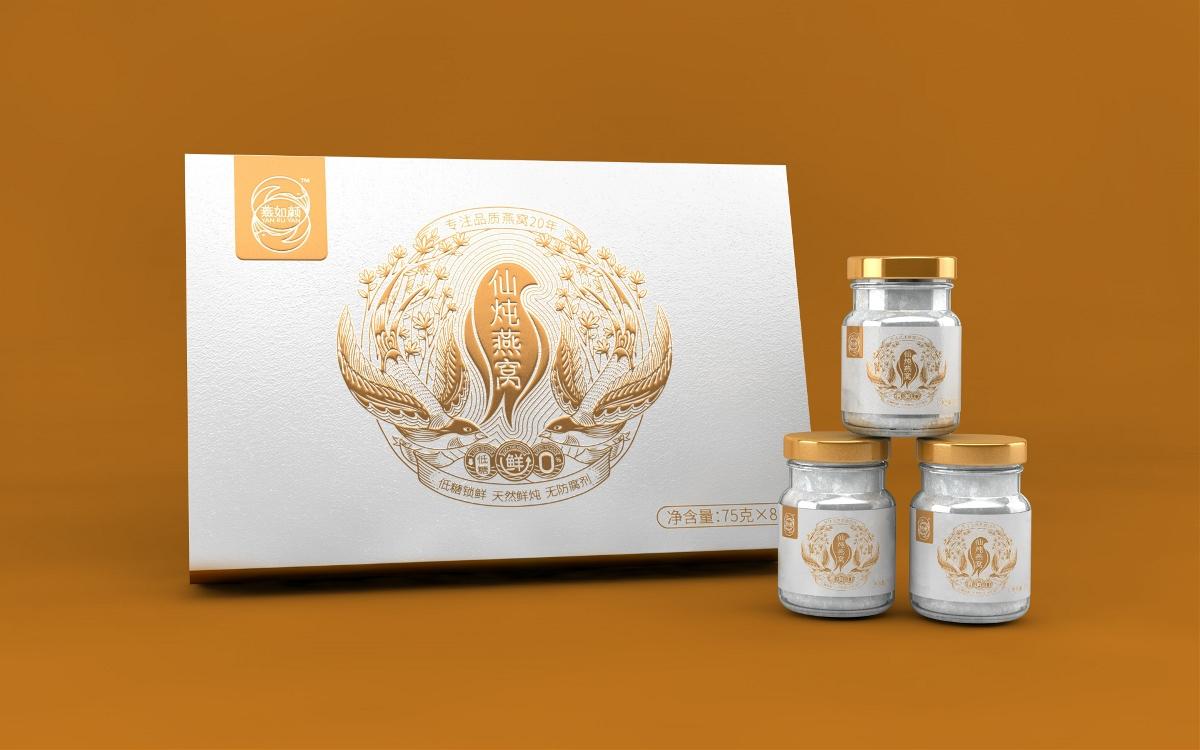 燕窝品牌包装|仙炖燕窝