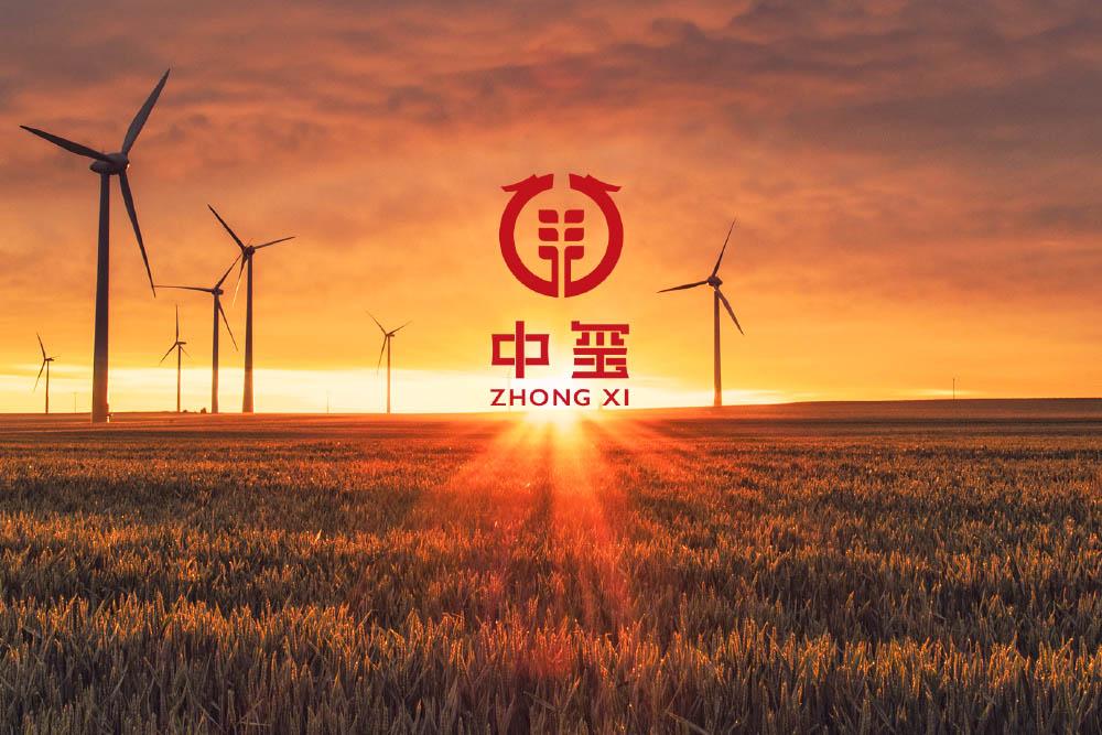 执锐原创――中玺企业品牌形象升级「已商用」