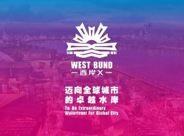西岸logo设计