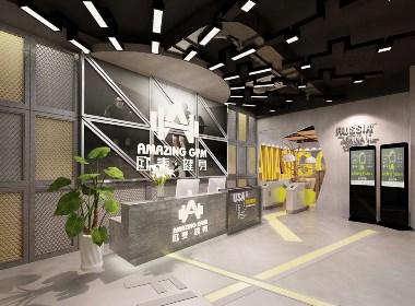 欧麦健身房-成都专业健身房设计|温江|龙泉|郫县健身房设计公司|成都健身工作室设计装修公司