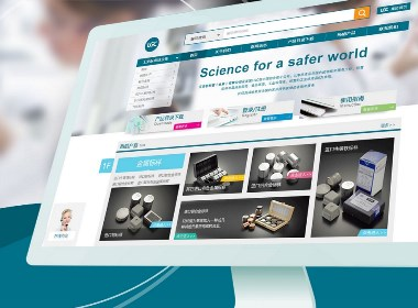 英国LGC应用系统UI设计及平台开发