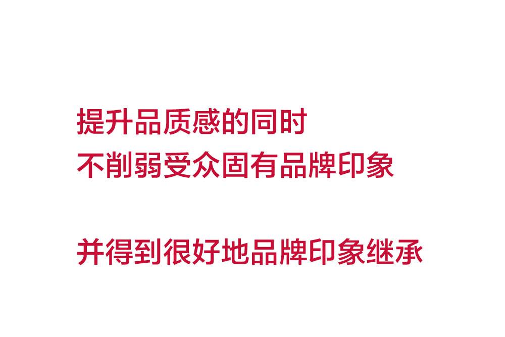 执锐原创——中玺企业品牌形象升级「已商用」