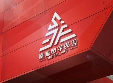 《鼎峰数字表现》logo设计