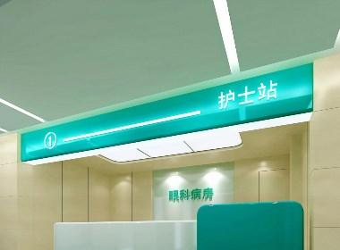 成都医院设计丨成都医院装修公司丨成都医院装修设计