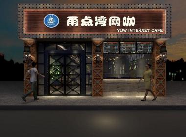 泉州雨点湾网咖设计-成都网咖设计|成都网吧设计公司|南昌网咖设计|桂林网咖设计|北海网咖设计公司