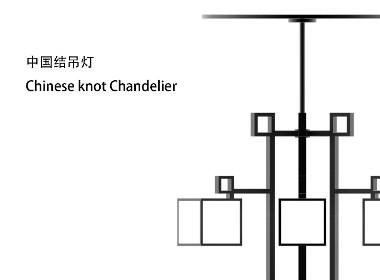 中国节——吊灯