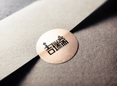 标志设计/logo设计/标志设计公司