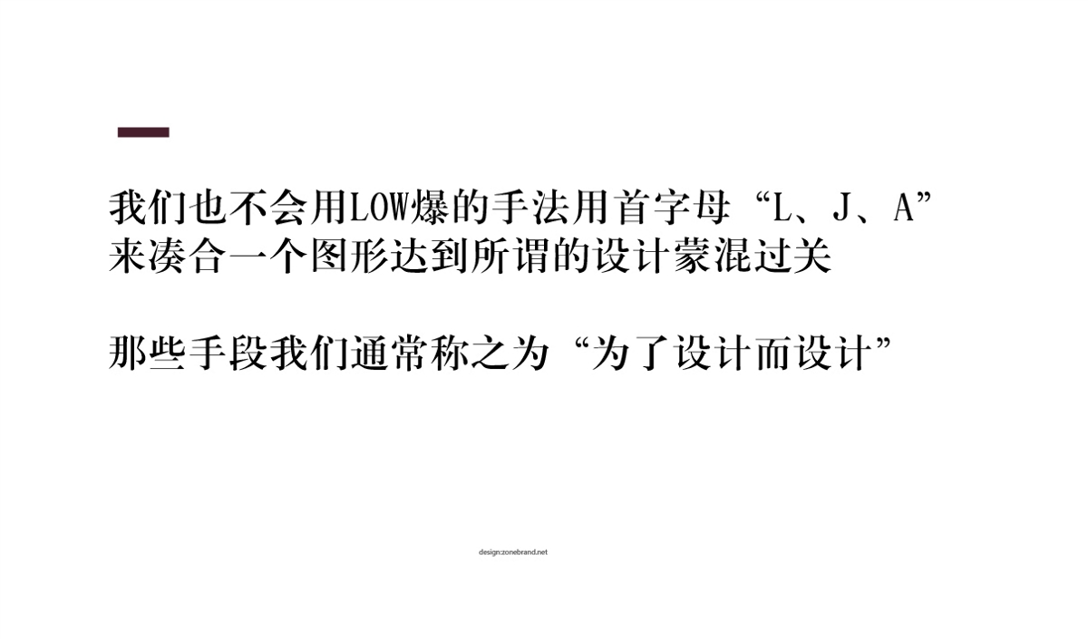 深圳VI设计,调味品VI设计