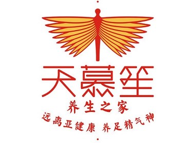 天慕笙养生之家品牌形象设计……远离亚健康养足精气神