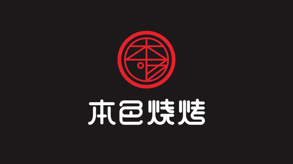 餐饮连锁品牌VI设计 ▌五源设计