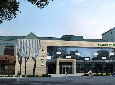 主题咖啡厅设计赏析:水木年华咖啡厅|古兰作品