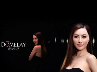 DOMELAY朵美莱 | 专业护发品牌