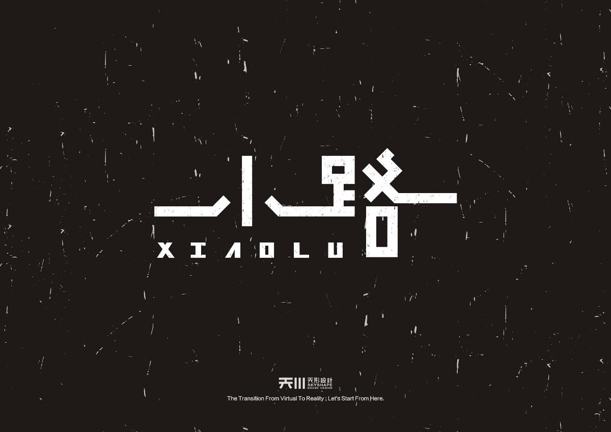 华语民谣 —— 系列《一》