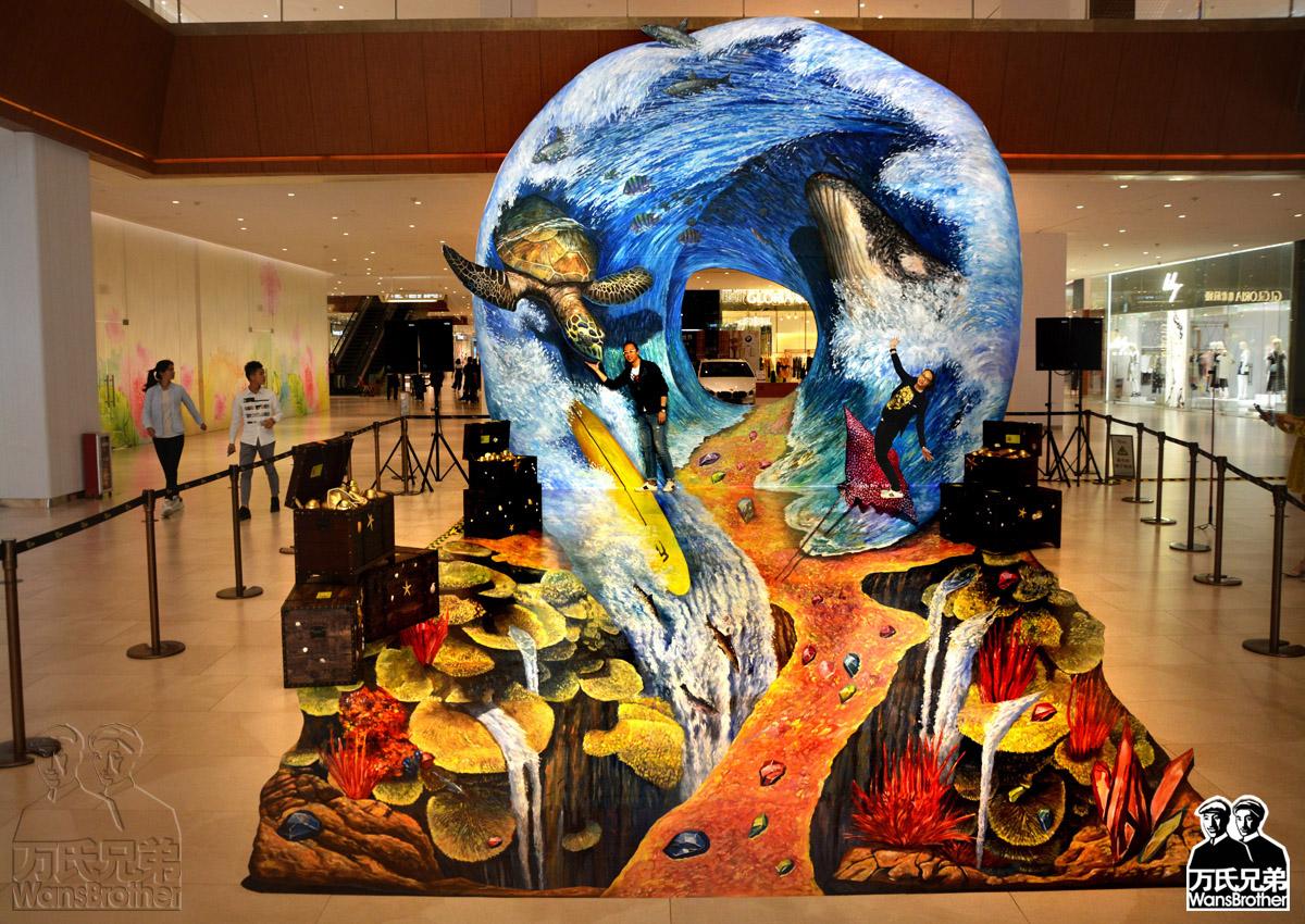 广州最大海洋主题3d画、4d画艺术展(万氏兄弟出品)