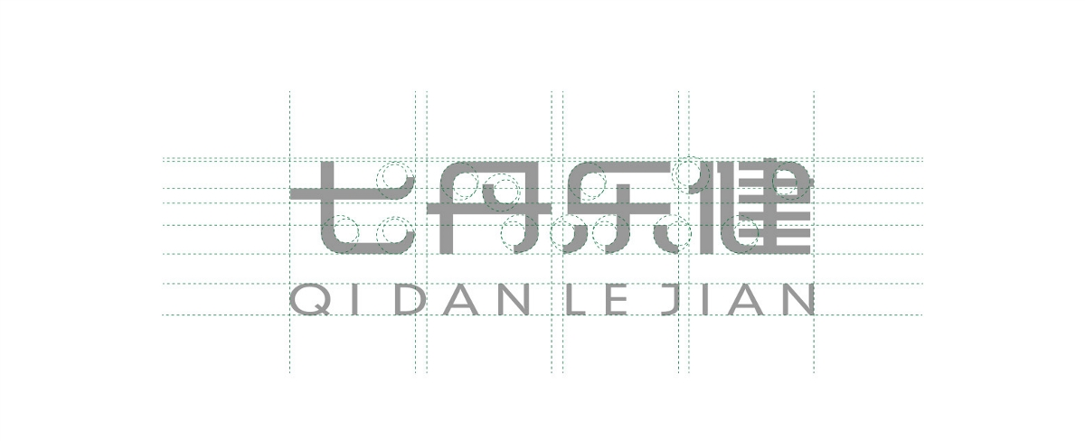 七丹乐健—云南文山,道地三七