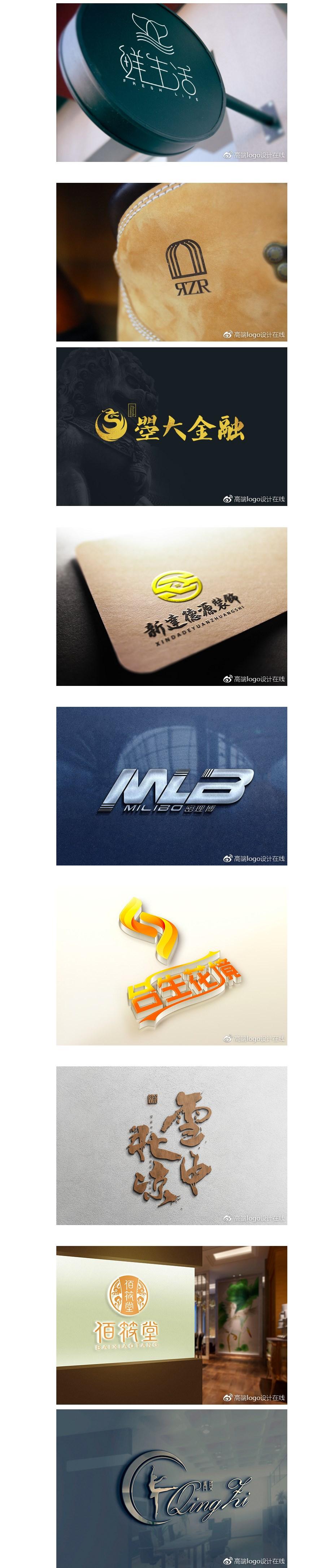 (内附彩蛋)面对主力消费人群变更的品牌压力,品牌logo设计与视觉呈现该何去何从