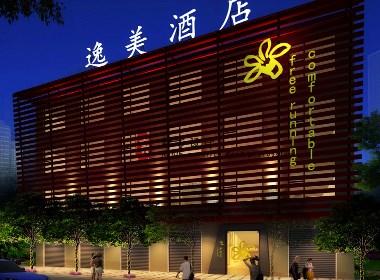 【商丘酒店设计公司】逸美酒店,与生俱来的高雅!