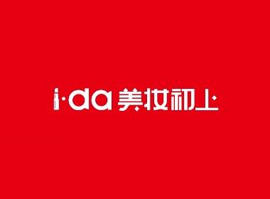 I.da 美妆初上品牌logo字体设计