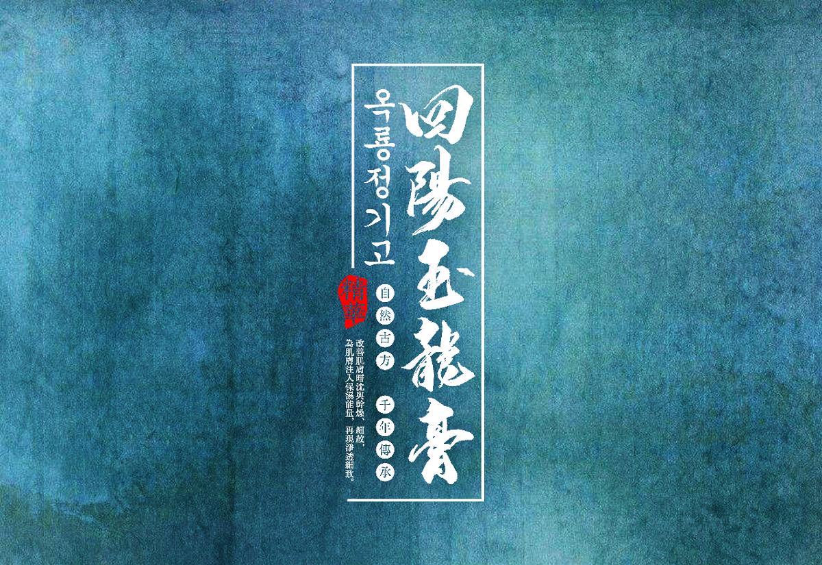 2018年4月下 日本书法 书法字 中国书法 书法定制 书法商写2
