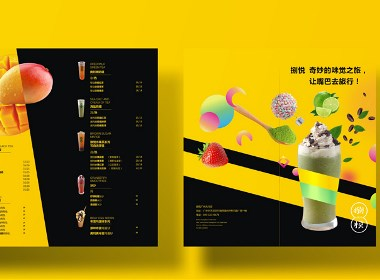 水果茶品牌设计--知和品牌设计公司,茶饮品牌设计