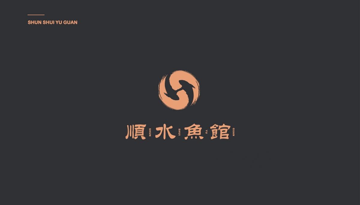 心铭舍 2018   01-04 品牌设计合集