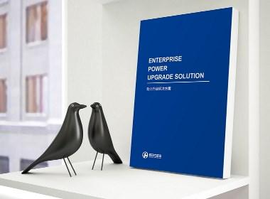核动力咨询 LOGO设计  华慕品牌设计