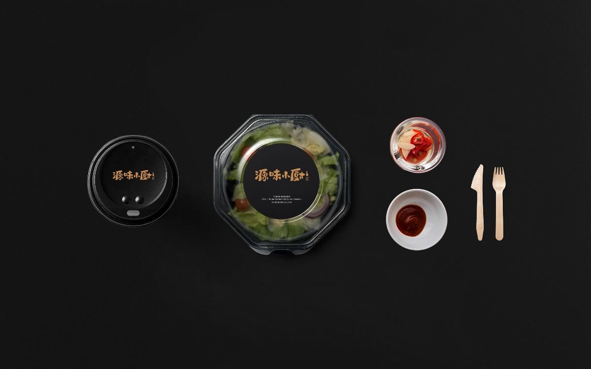 源味小厨-标志设计