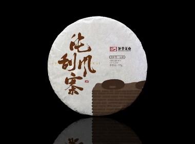 岩上制造2018云南普洱茶包装之纯刮风寨
