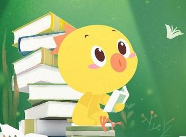 小黄鸡高登读书日