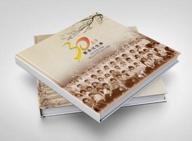 白沙中学30周年纪念册