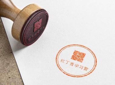 红丁香学习营VI设计