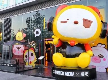 夏萌猫 IP品牌升级计划  黑米设计