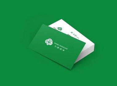 万碧园林 品牌标志设计 | 华慕品牌设计