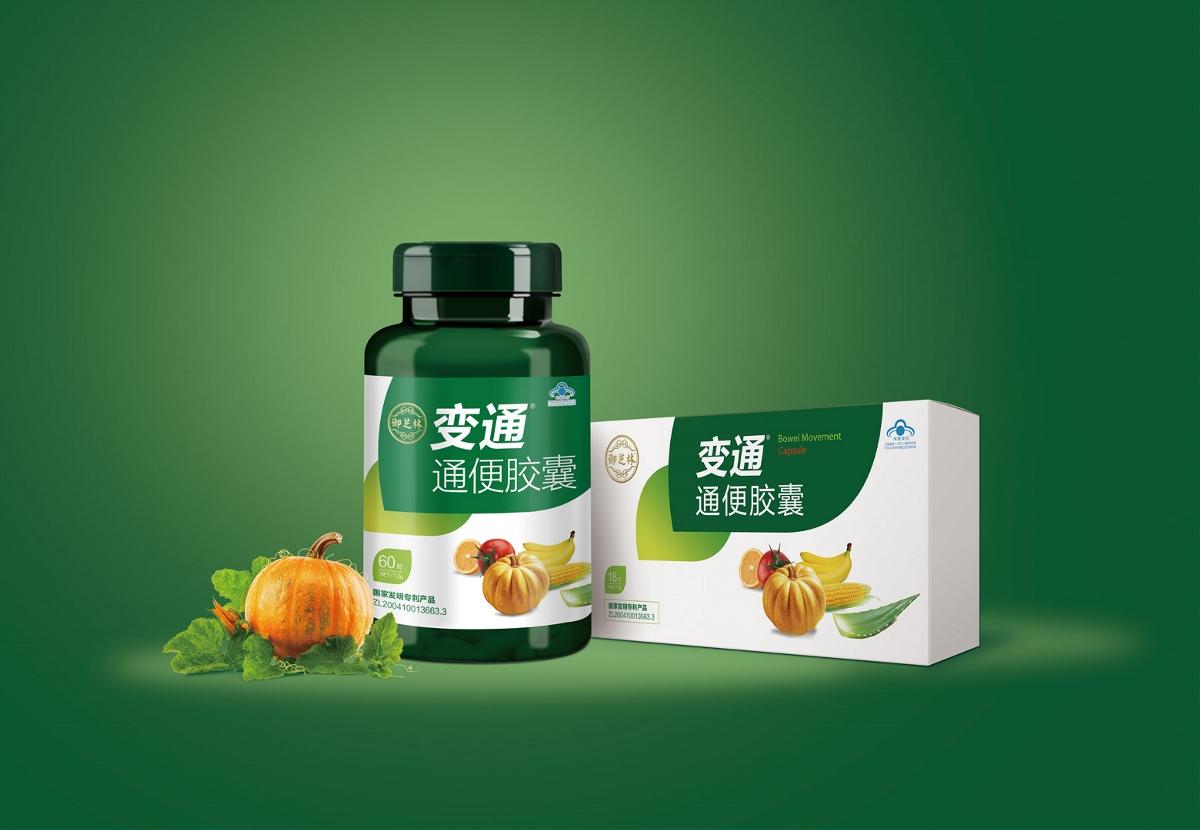 御芝林 — 燃爆果蔬养生保健品
