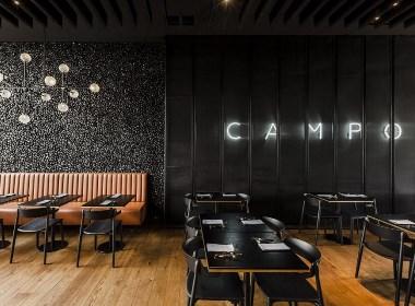 波兰CAMPO现代烧烤
