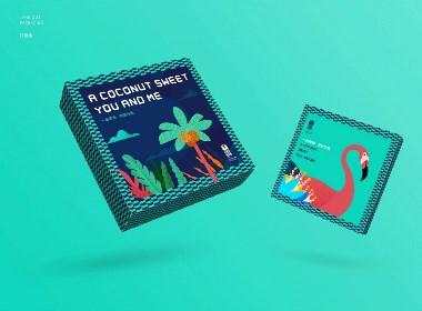 一千零一椰品牌设计——餐饮、轻食、椰子沙冰
