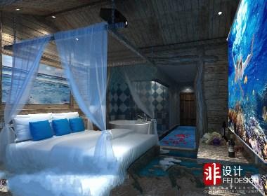 非·设计海洋主题酒店设计