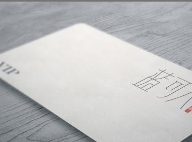 蓝可人logo设计 茶叶品牌logo设计