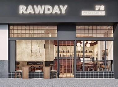 罗德餐饮店空间设计