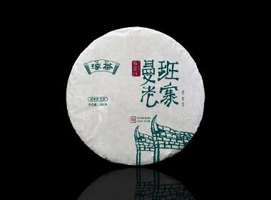 曼班老寨忙麓山---云南普洱茶包装设计