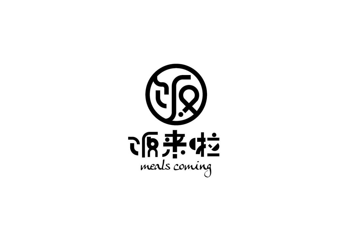 logo logo 标志 设计 矢量 矢量图 素材 图标 1200_822