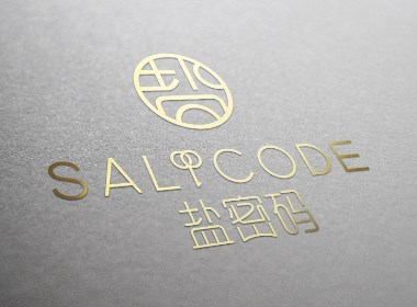 东意堂品牌策略设计 | 盐密码高端洗浴盐